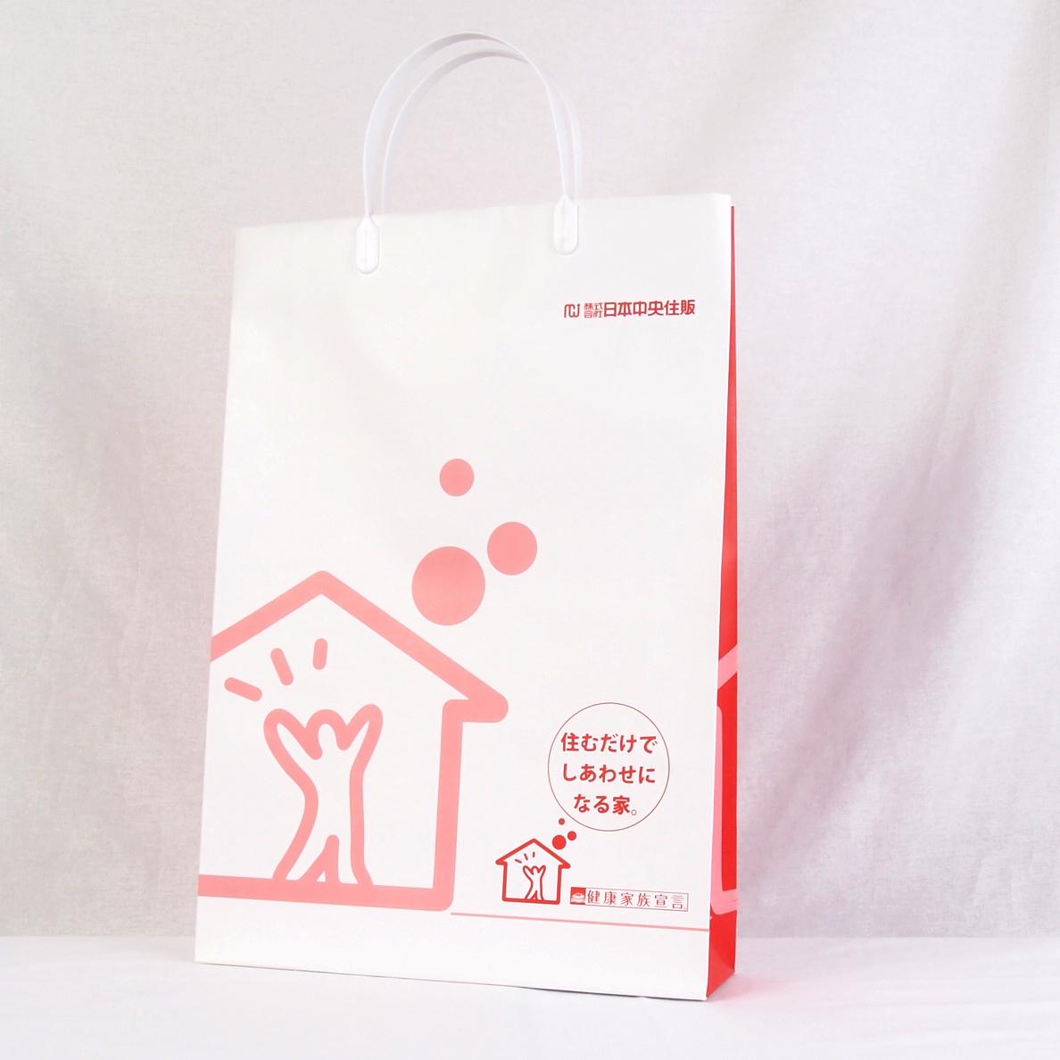 コート紙素材の紙袋サンプル2