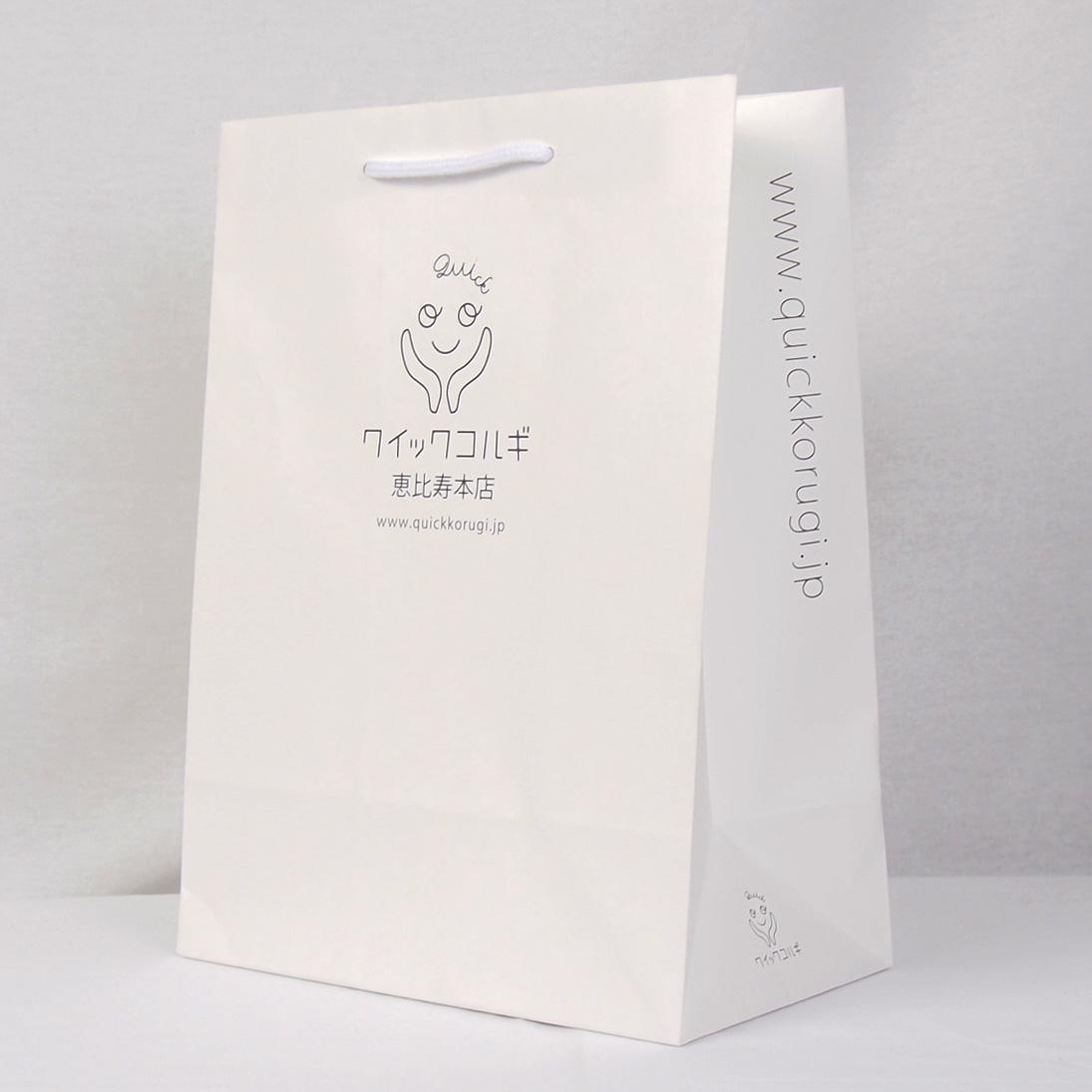 晒クラフト紙の紙袋サンプル2